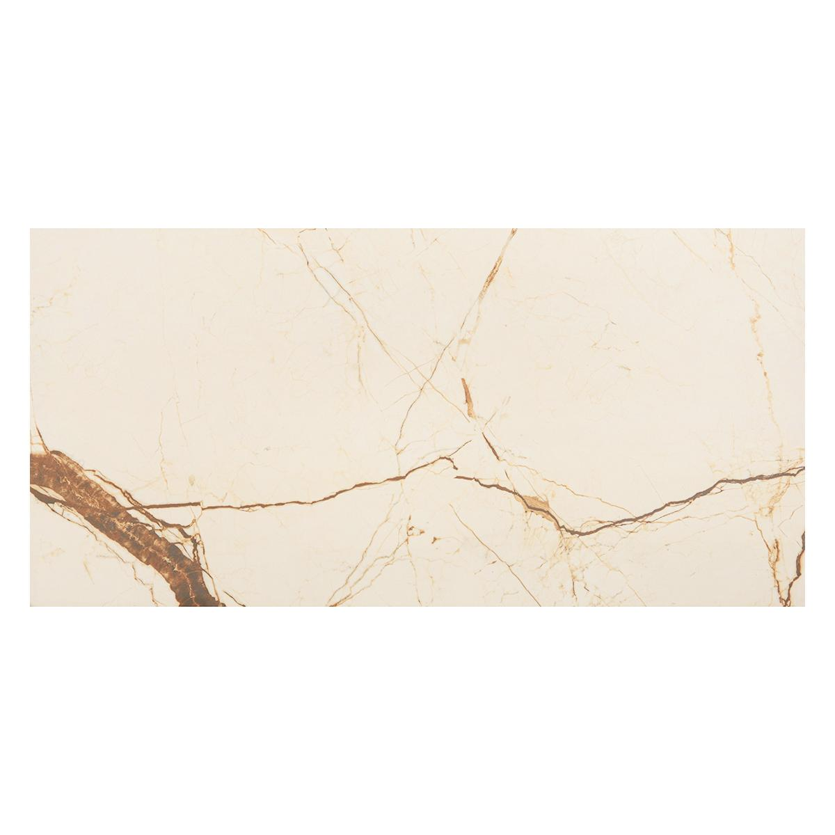 Porcelanato Italico Beige Brillante - 60X120 cm - 1.44 m2
